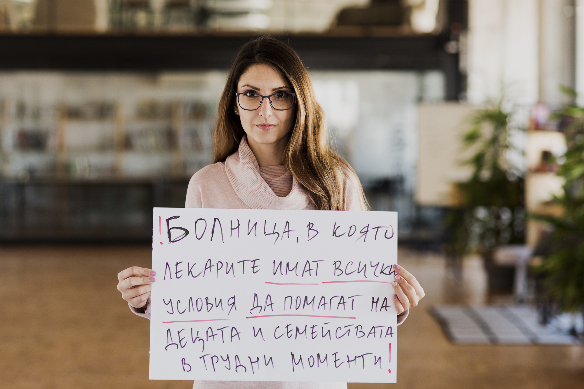 Д-р Таня Андреева - майка, Детски ревматолог, активист