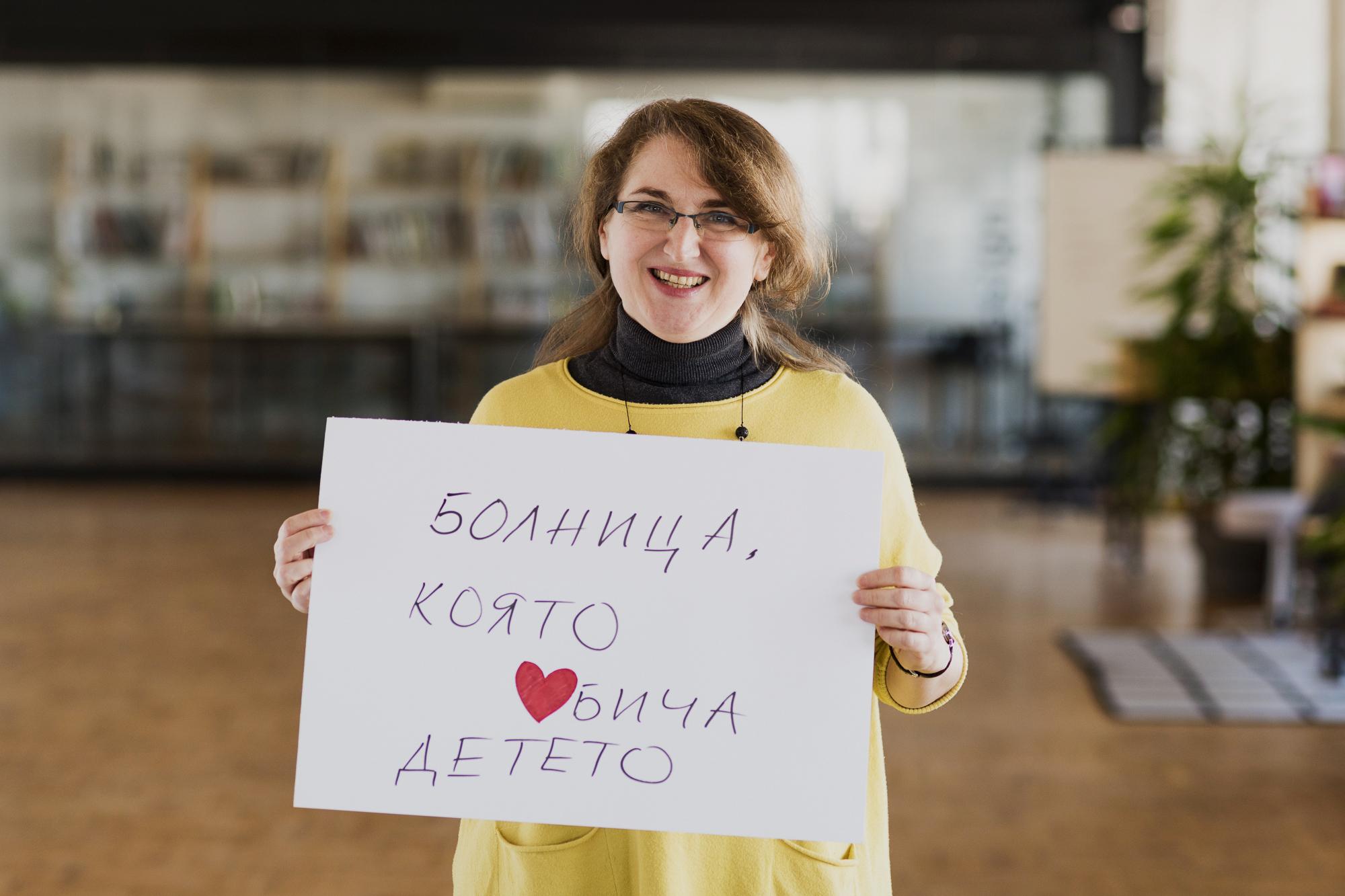 Емилия Славова, преподавател, активист