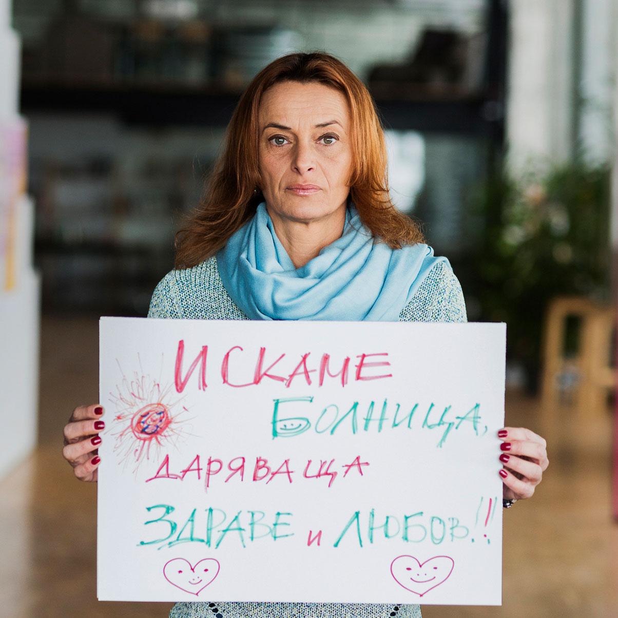 Роси Букова е дългогодишен активист за децата и семействата в България.